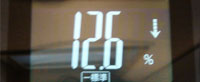 20080522_2