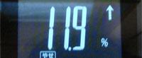 20080813_2