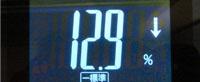 20080918_2
