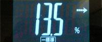 20081015_2