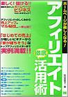 book_af_cccccc.jpg